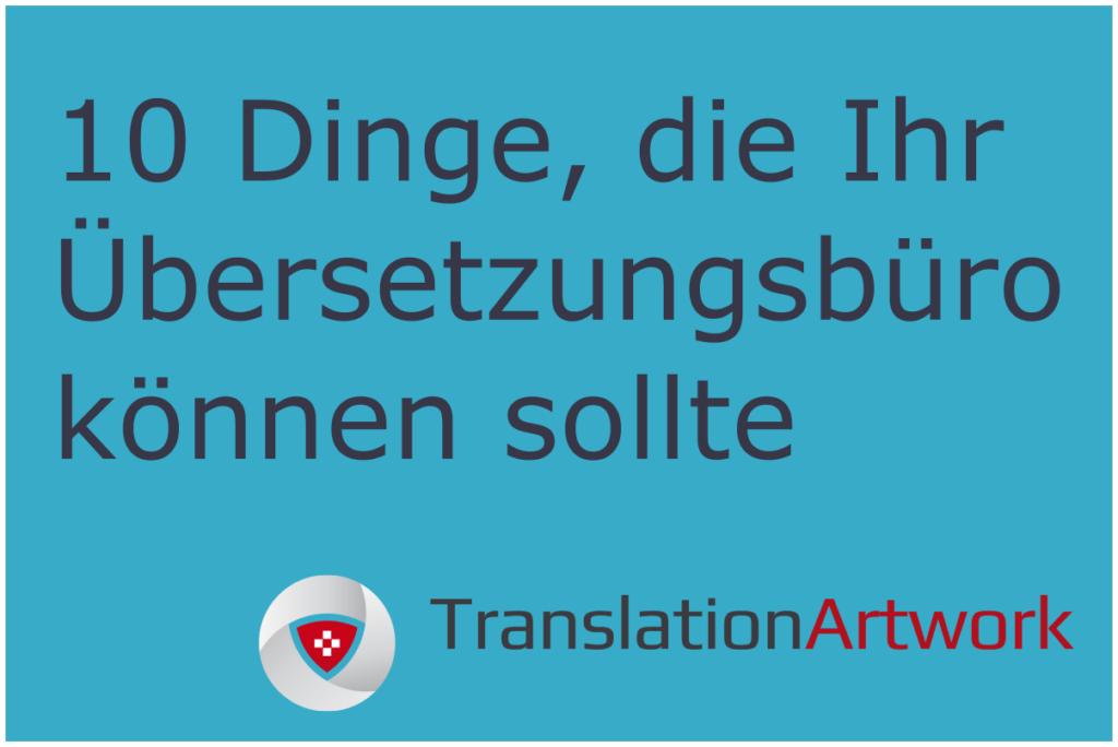Übersetzungsbüro Schweiz